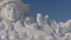 Città di ghiaccio in Cina